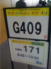 100502_fj01.JPG