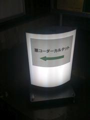 100507_kuri01.jpg