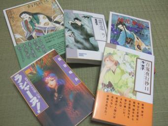 100603_books01.jpg