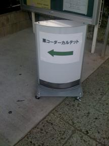 100611_kuri01.jpg